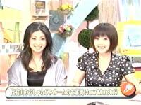 井上和香ちゃん 王様のブランチ 03