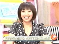 井上和香ちゃん 王様のブランチ 04