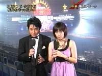 井上和香ちゃん HERO'S直前ナビ 04