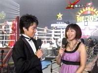 井上和香ちゃん HERO'S直前ナビ 05