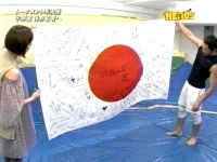 井上和香ちゃん HERO'S 2007決勝戦 04