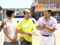 井上和香ちゃん アィーン旅直前情報 01