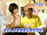 井上和香ちゃん アィーン旅直前情報 03