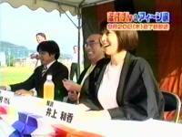 井上和香ちゃん アィーン旅直前情報 04