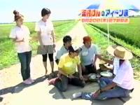 井上和香ちゃん アィーン旅直前情報 05