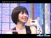 井上和香ちゃん Music Lovers 04
