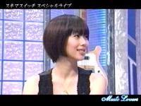 井上和香ちゃん Music Lovers 05