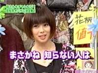 井上和香ちゃん オリキュン 04