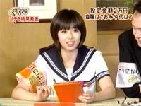 井上和香ちゃん ぐるナイごち8 02