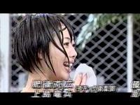 井上和香ちゃん だいじょうぶだぁ 05