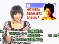 井上和香ちゃん 格闘王 03