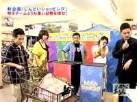井上和香ちゃん 正直しんどい 02