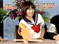 井上和香ちゃん ぐるナイゴチ8 03
