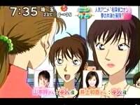井上和香ちゃん ズームインSUPER 01