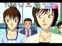 井上和香ちゃん ズームインSUPER 02