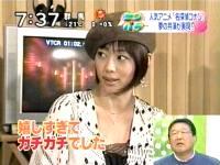 井上和香ちゃん ズームインSUPER 04