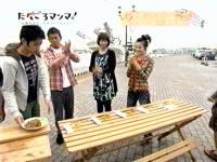 井上和香ちゃん たべごろマンマ 02