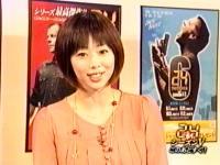 井上和香ちゃん 24 Season V 02
