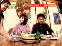 井上和香ちゃん 浜ちゃんと 05