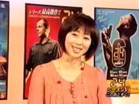 井上和香ちゃん 24 Season V 01