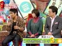 ダウンタウンDX魔裟斗 01