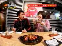 井上和香ちゃん 浜ちゃんと 01
