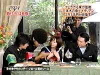 井上和香ちゃん ぐるナイゴチ8 02