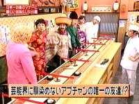 井上和香ちゃん はねるのトびら 04