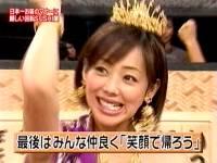 井上和香ちゃん はねるのトびら 02