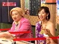 井上和香ちゃん はねるのトびら 03