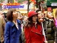井上和香ちゃん もしもツアーズ 03