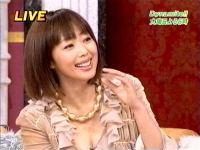 井上和香ちゃん Xmas Dynamite!! 02