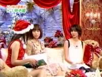 井上和香ちゃん Xmas Dynamite!! 05