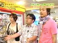 井上和香ちゃん 天声慎吾 02