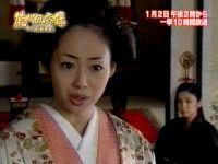 井上和香ちゃん 徳川風雲録 見所&裏舞台 03