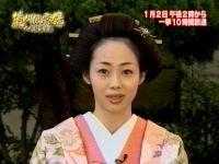 井上和香ちゃん 徳川風雲録 見所&裏舞台 04