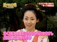 井上和香ちゃん 徳川風雲録 見所&裏舞台 05