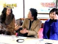 井上和香ちゃん 徳川風雲録京都の旅 05