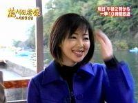 井上和香ちゃん 徳川風雲録京都の旅 01