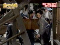 井上和香ちゃん 徳川風雲録京都の旅 02