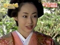 井上和香ちゃん 徳川風雲録京都の旅 04