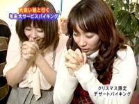 井上和香ちゃん もしもツアーズ 02