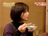 井上和香ちゃん 徳川風雲録京都の旅 03