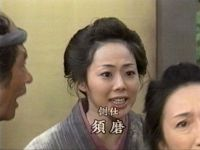井上和香ちゃん 徳川風雲録 01