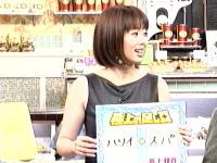 井上和香ちゃん ごきげんよう 04