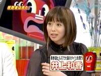 井上和香ちゃん ダウンタウンDX 05