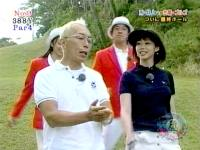 井上和香ちゃん 所さんの楽しいゴルフ 03