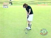 井上和香ちゃん 所さんの楽しいゴルフ 05