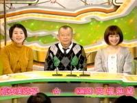 井上和香ちゃん 鶴瓶の家族に乾杯 04