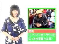 井上和香ちゃん 格闘王 02